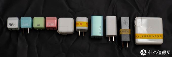便携 好看 充电快!努比亚防烫快充充电器 颜值实力都在线