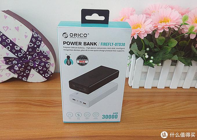 30000毫安超大容量的ORICO 双向充电移动电源体验