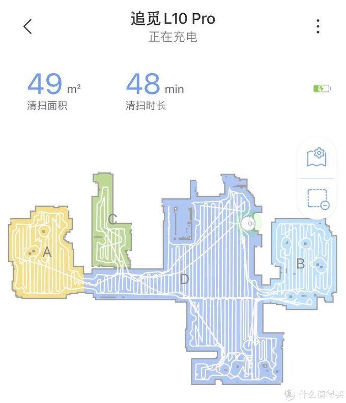 避障能力一级棒的大吸力家庭卫生好帮手---追觅Dreame Bot L10 Pro扫拖机器人