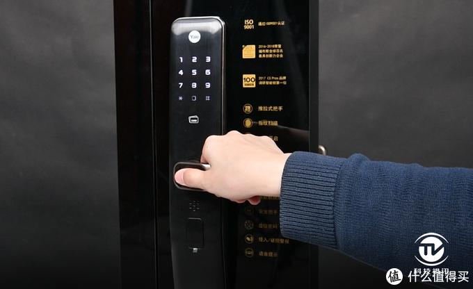 让开门成为一种享受 耶鲁YMH71智能锁深度评测