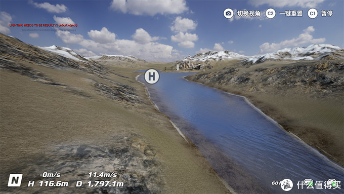 大疆DJI FPV无人机评测:兼备航拍与穿越的全能飞行器