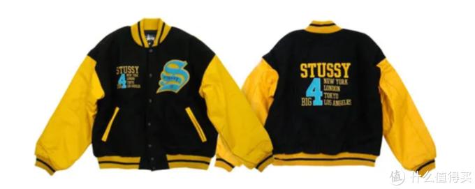 Big 4 Varsity Jacket (1998)