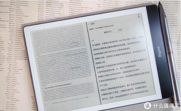 第一款7.8英寸的彩色电纸书:阅读和办公同样出色!