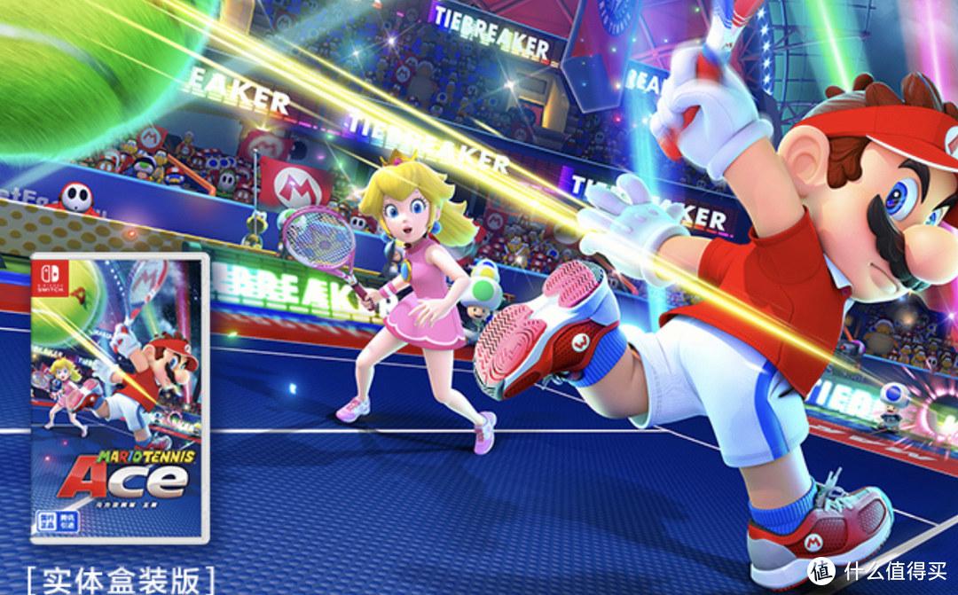 国行Switch游戏购买建议,《哈迪斯》实体版、《马力欧网球:王牌》和《舞力全开》!