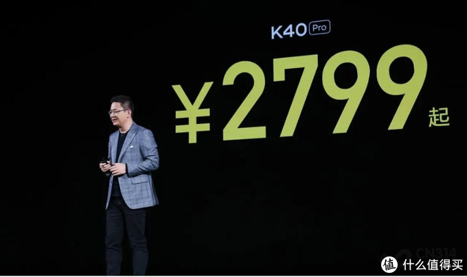 近乎痴狂的性价比执念!Redmi K40 Pro深度体验评测
