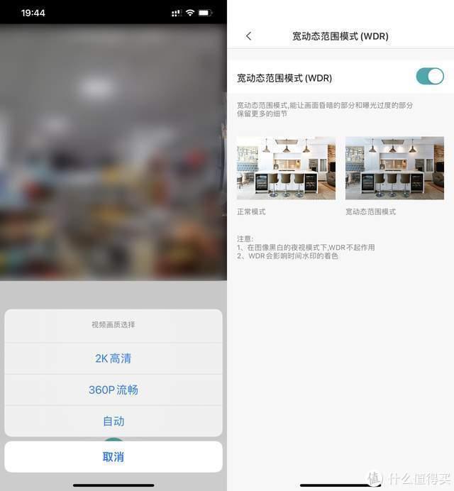 小米智能摄像机AI探索版体验:4T算法让家居、商铺安防更放心