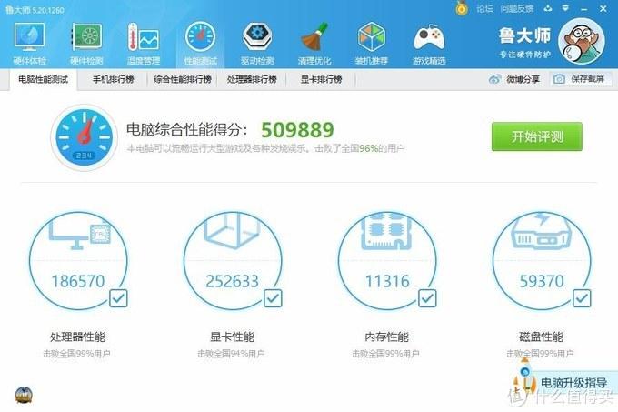 无限设想皆有可能。鑫谷开元T1装机记