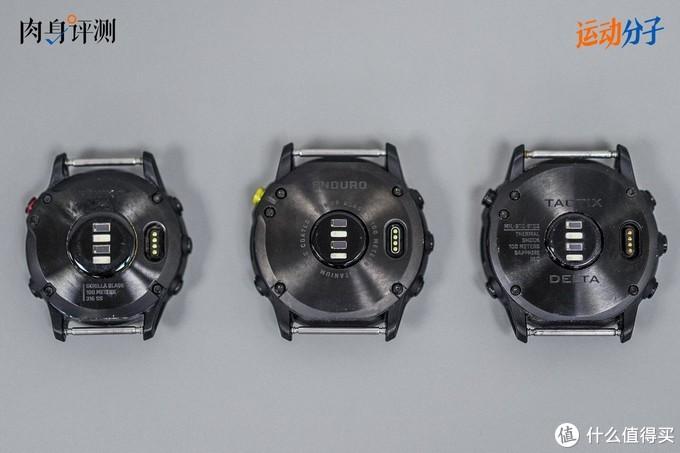 Enduro和tactix Delta背部心率监测面积更小,加上更大的表盘,相对佩戴的稳定性更高