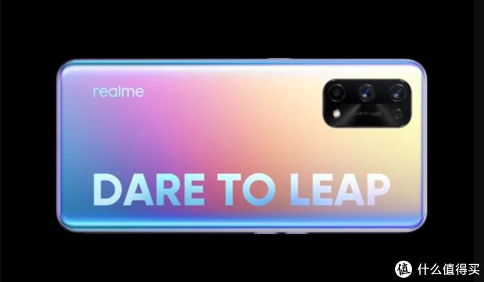 realme X9 Pro搭载天玑1200、1.08亿主摄、支持65W快充