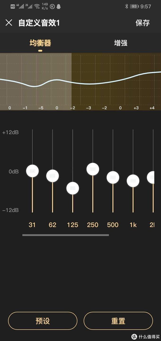 主动降噪——oppo w51上手评测