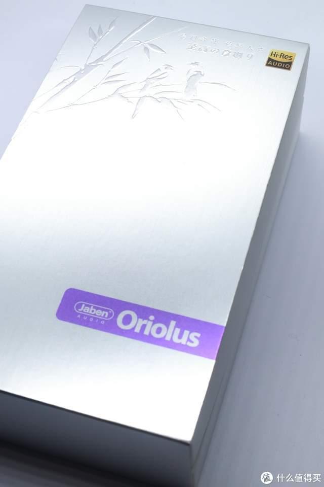 Oriolus黑黄鹂的优美调音版:白黄鹂