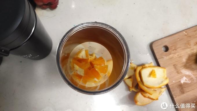 行走的榨汁机:九阳榨汁随行杯