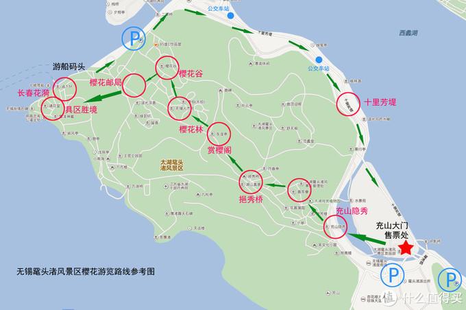 全国赏花地图,花期一篇看完!再过10天,全世界都要羡慕死中国了!