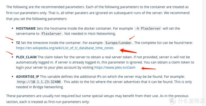 威联通 docker 安装PLEX、EMBY、JELLYFIN却不能核显硬解,避坑指南帮你解决