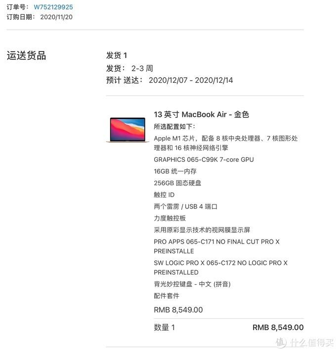 深度使用三个月后再谈苹果新M1 Macbook Air笔记本