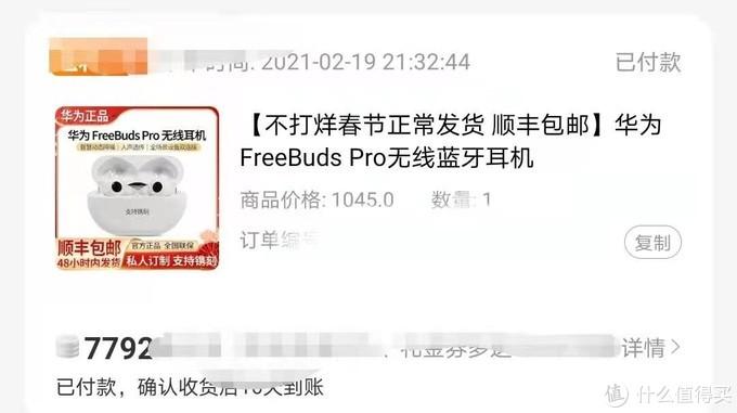 pro还是3?双持两代freebuds体验