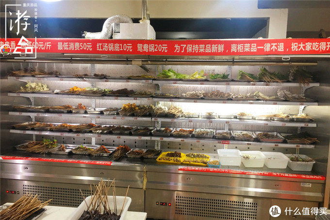 低配版重庆火锅,一样好味道,价格却便宜一半