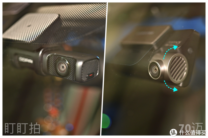 行车记录仪避坑指南,盯盯拍mini5和70迈A800对比评测