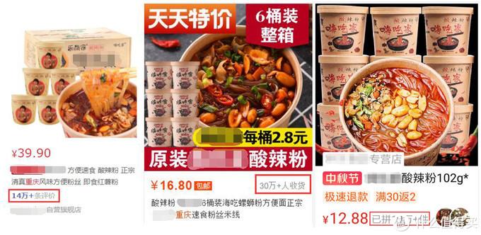 赶超火锅和小面,这款小吃成功俘获大家的心,重庆人也赞不绝口