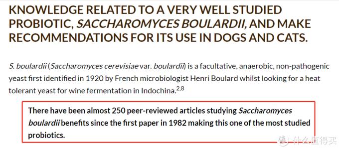 难得很多国内外宠物博主都认可的宠物益生菌,布拉迪酵母
