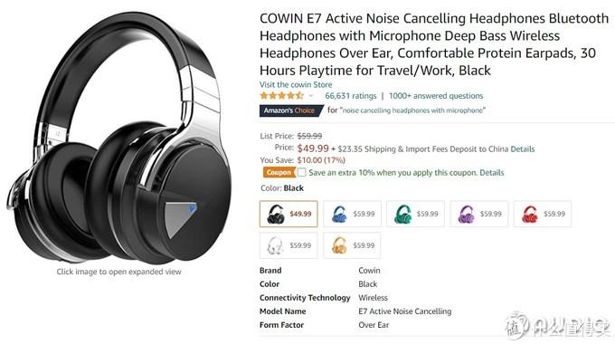 2021年2月美国亚马逊头戴式蓝牙耳机销量排行榜