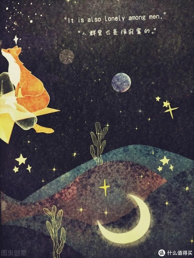 人生总有艰难的时刻,幸好可以不用长大-读经典童书,品人生
