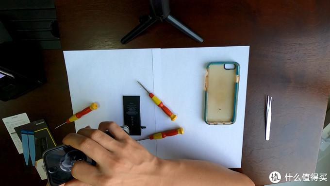 什么值得买史上最冒险文章之iPhone爆炸了。
