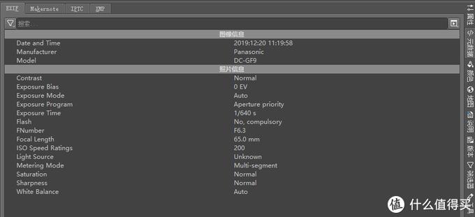Windows下最强照片管理软件DigiKam介绍