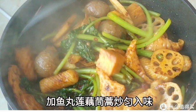 火锅底料第100种吃法,香辣美味,消耗冰箱边角料,特下饭