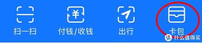 支付宝370大红包不要错过!美国运通37大狂欢!!