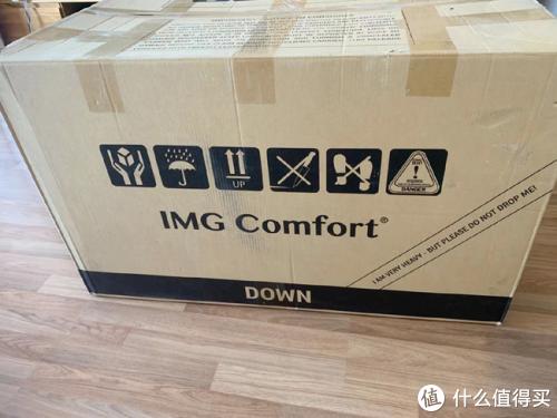 京东物流配送过来的,是一个大箱子