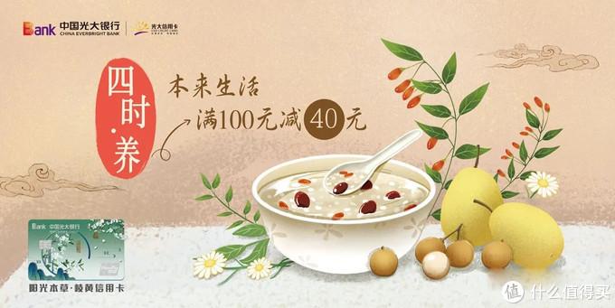 兴业银行 光大银行 农业银行热门优惠活动推荐 20210303