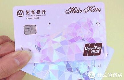 招商银行:本行信用卡种很多很诱人,这些卡值得拿下!