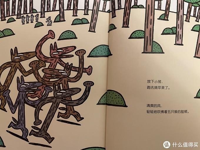 【wenwen】的绘本推荐-宫西达也【赞成!】