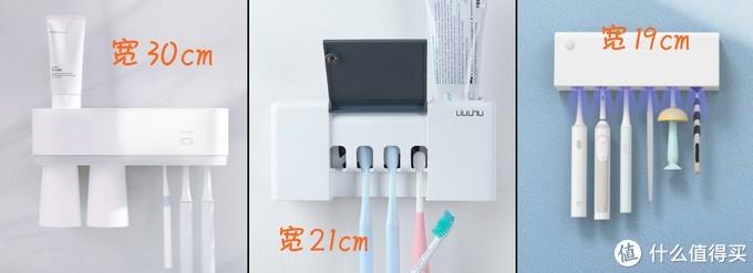 复古精致自成一派——欧可林Oclean S1智能UVC牙刷消毒器使用体验