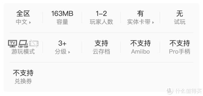 任天堂Switch 亲子游戏推荐