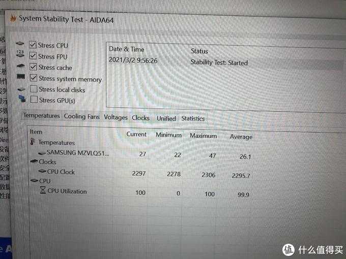 五代AMD 惠普 战66 新品简单开箱展示