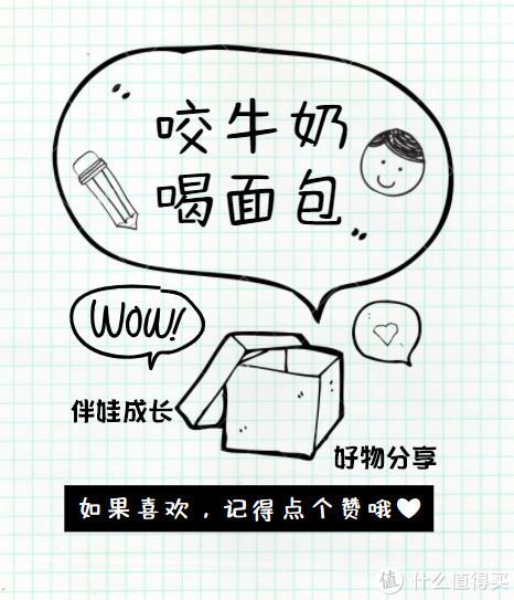 卖奶茶的搞艺术是什么体验?喜茶x荣宝斋《yeah宴》1000p拼图把玩