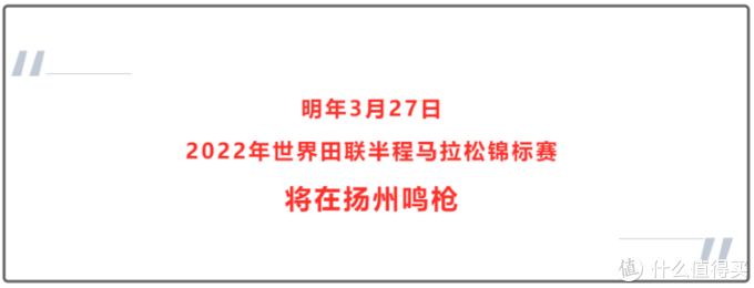 厦马获「白金标」赛事认证!破205的铃木健吾也真有点「背」…