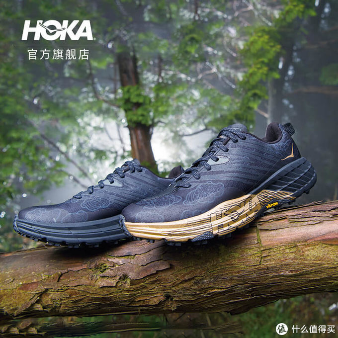 "HOKA ONE ONE Speedgoat 4 中国特别版""羚云配色"",助你疾速前行"
