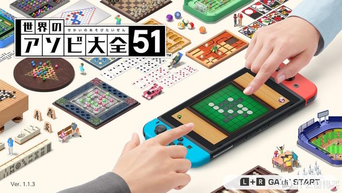 Nintendo Switch 第四年个人总结