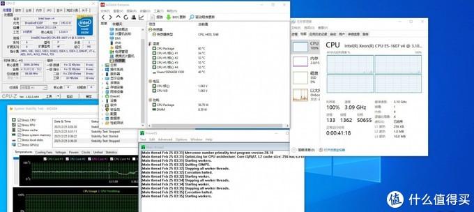 超微C612 NAS服务器测评
