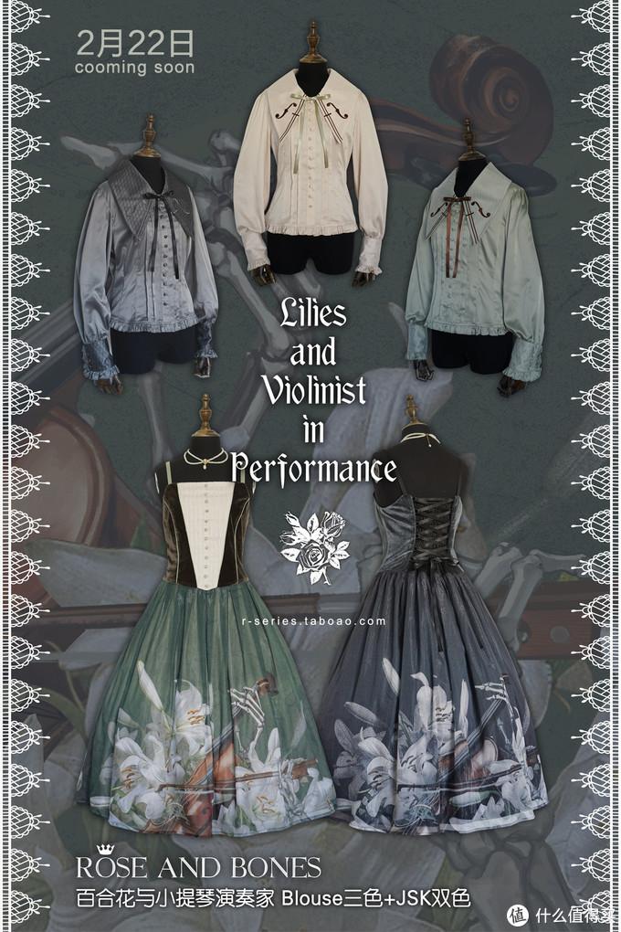 优雅的就像从油画中走出来的Lolita小裙子,你爱了吗?