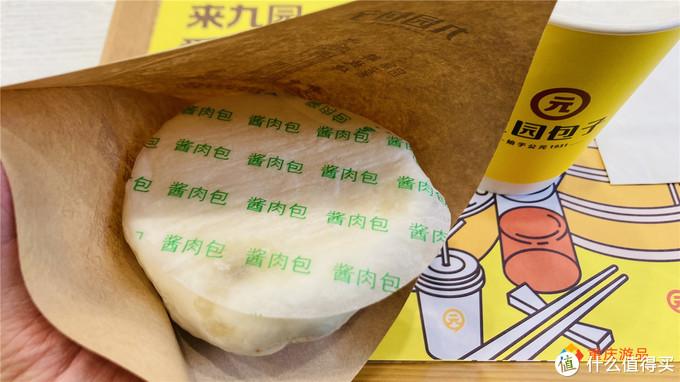 魅力渝中:不被重庆人看好的九园包子,或许只是选了另外一条路