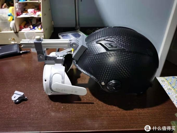 我的另类Quest2头盔