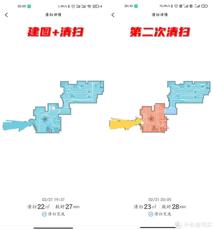 助力解放双手,4款旗舰扫地机器人如何选择?