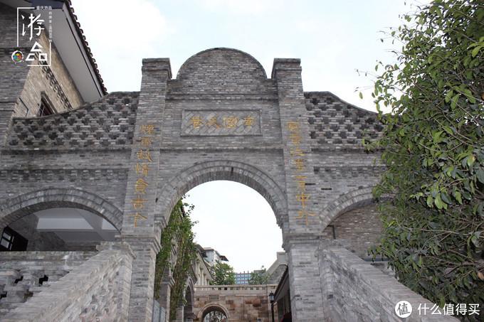 一首重庆歌,唱完重庆老城门,17座都有