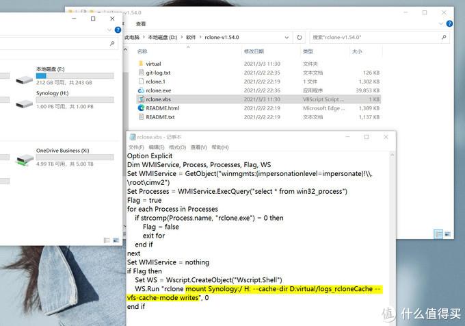 使用Rclone挂载群晖FTP为本地磁盘