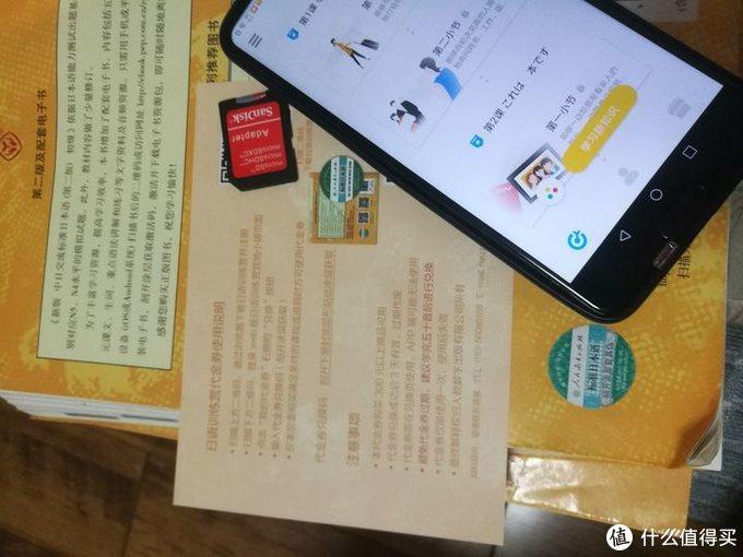 新版中日交流标准日本语 初级(第二版)标日日语学习套装(主教材、同步练习)开箱