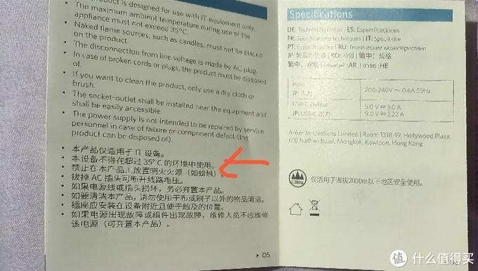AnkerNano PD20w充电头非专业避坑评测